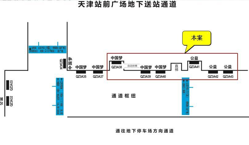 电路 电路图 电子 设计 素材 原理图 809_473